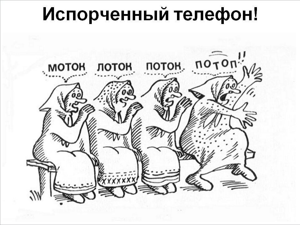 Uyasi mashinasi rus hamomlari